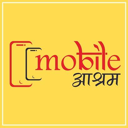 udaipru-mobile-ashram-udaipur-sevashram